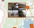 Земля леопарда, национальный парк