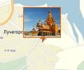 Храм в честь иконы Божией Матери «Скоропослушница» г.Лучегорска