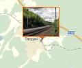 Талдан станция