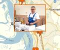 Где отремонтировать бытовую технику в Хабаровске?