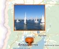 Где заниматься яхтингом во Владивостоке?