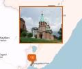 Где погулять в Хабаровске?