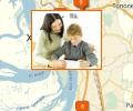 Где обучают иностранным языкам детей в Хабаровске?