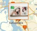 Где заказать фотокнигу в Хабаровске?