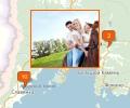 Где организовать досуг на природе во Владивостоке?