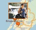 Где продают спортивные сумки во Владивостоке?