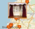 Где заказать пошив штор во Владивостоке?