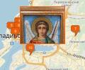 Где во Владивостоке купить иконы и заказать службу?