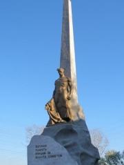 Памятник партизанам хабаровск фото памятники в москвы цена 20 века