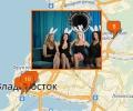 Где недорого и интересно отметить девичник во Владивостоке?