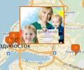 Как использовать материнский капитал во Владивостоке?