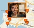 Где оформить визу во Владивостоке?