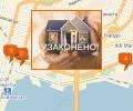 Как узаконить самовольную постройку во Владивостоке?