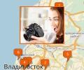 Где найти курсы фотографии во Владивостоке?