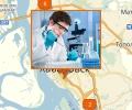 Где сделать спермограмму в Хабаровске?