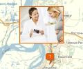 Где вести беременность в Хабаровске?