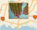Где найти курсы по ногтевому сервису во Владивостоке?