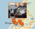Куда обратиться для вывоза мусора во Владивостоке?