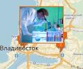 Где расположены медицинские лаборатории во Владивостоке?