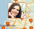 Где поставить импланты во Владивостоке?
