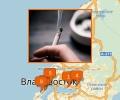 Где проводят лечение табакокурения во Владивостоке?