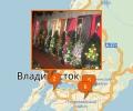 Где оказывают ритуальные услуги во Владивостоке?