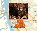 Где в Хабаровске находятся магические салоны?