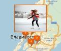 Где купить ледовые коньки во Владивостоке?