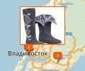 Где во Владивостоке купить валенки?
