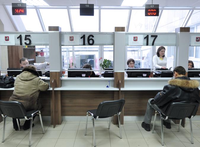 МФЦ Владивостока- центры предоставления государственных услуг