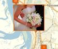 Как выбрать букет для невесты в Хабаровске?