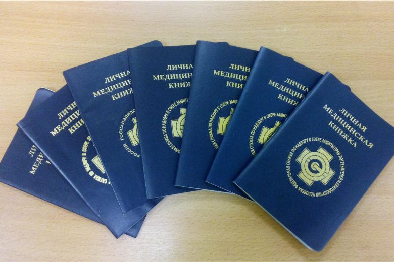 Подать заявление на загранпаспорт в челябинске