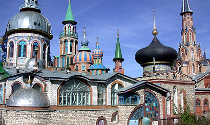 Где находятся мечети и храмы во Владивостоке?