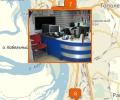 Где находятся компьютерные сервисные центры в Хабаровске?