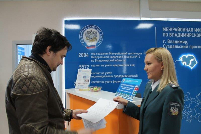 Где оформить ИНН во Владивостоке?