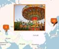 В какой парк развлечений сводить ребенка в Хабаровске?