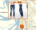 Где в Хабаровске купить хорошие джинсы?
