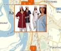 Где купить медицинскую одежду в Хабаровске?