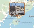 Владивостокский морской порт Первомайский