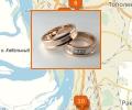 Как выбрать обручальные кольца в Хабаровске?