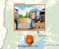 Где заказать услуги грузоперевозки во Владивостоке?