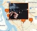 Где можно пострелять из огнестрельного оружия в Хабаровске?