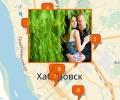 Где заказать профессиональную фотосессию в Хабаровске?