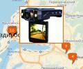 Где купить видеорегистратор для автомобиля во Владивостоке?