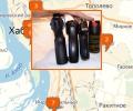 Где купить средства самозащиты в Хабаровске?