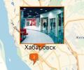 Где арендовать торговые помещения в Хабаровске?