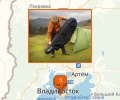 Купить туристический рюкзак и спальный мешок во Владивостоке