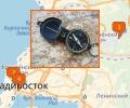 Где купить компас и туристическую палатку во Владивостоке?