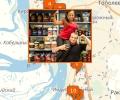 Где купить спортивное питание в Хабаровске?