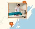 Где во Владивостоке сделать МРТ?